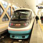 小田急電鉄に格安で乗る方法をご紹介